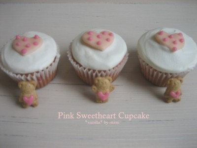 Pink Sweetheart Cupcakes