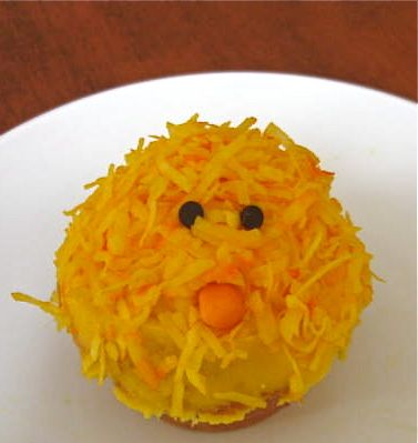 Easy Baby Chick Cupcakes
